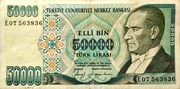 50,000 Turkish Lira -  avers