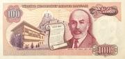 100 Lirasi – revers