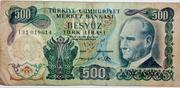 500 Türk Lirası – avers