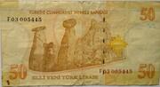 50 Lirasi -  revers