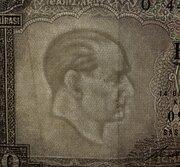 50 Lira -  avers