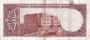 new banknote Turkey – revers