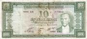 10 Lira (Green reverse) – avers
