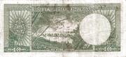 10 Lira (Green reverse) – revers
