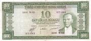 10 Lira (Red reverse) – avers