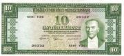 10 Lira (Brown reverse) – avers