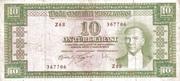 """10 Lira (Without """"SERİ""""; Red reverse) – avers"""