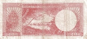 "10 Lira (Without ""SERİ""; Red reverse) – revers"