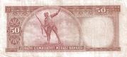 50 Lira (Brown reverse) – revers