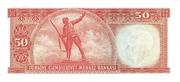 50 Lira (Orange reverse) – revers