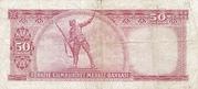 50 Lira (Red reverse) – revers