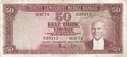 50 Lira (Gray reverse) – avers