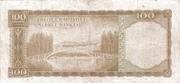 100 Lira (Brown reverse) – revers