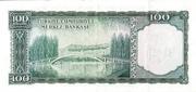100 Lira (Blue reverse) – revers