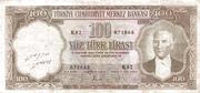 """100 Lira (Without """"SERİ"""") – avers"""
