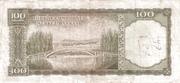 """100 Lira (Without """"SERİ"""") – revers"""