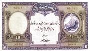 10 Lira – avers
