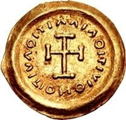 1 tremissis Au nom d'Heraclius, 610-641 (buste de dessin animé) – revers