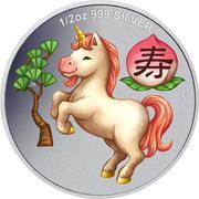 50 Cents - Elizabeth II (Year of the Horse - Longevity) – revers