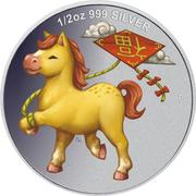 50 Cents - Elizabeth II (Year of the Horse - Prosperity) – revers