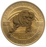 50 cents Grand tournois de sumo – revers