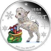 50 Cents - Elizabeth II (Year of the Goat) – revers