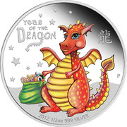 50 Cents - Elizabeth II (Year of the Dragon) – revers