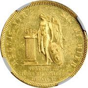 15 ducati - Ferdinando II – revers