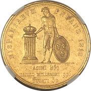 30 ducati, 25 piastra - Ferdinando I – revers