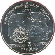 5 Hryven ( Antiquity Navigation) -  avers