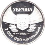 2 000 000 karbovanets (Participation aux Jeux olympiques d'été) – avers