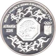 2 000 000 karbovanets (Participation aux Jeux olympiques d'été) – revers