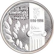 2 000 000 karbovanets (Centenaire des Jeux olympiques modernes) – revers