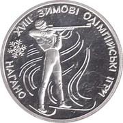 10 hryvnia (Nagano Olympics) -  revers