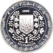 1000000 Karbovantsiv [Hrygoriy Skovoroda] – avers
