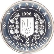2000000 Karbovantsiv [Chornobyl Nuclear Power Plant] – avers