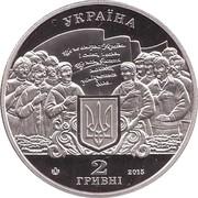 2 Hryvnas [Mykhailo Verbytskyi] – avers