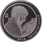 2 Hryvnia [Yakiv Hnizdovskyi] – revers