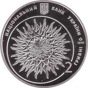 2 Hryvnia [Yakiv Hnizdovskyi] – avers
