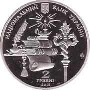 2 hryvnias [Andrei Sheptytskyi] – avers