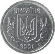 2 kopiyky (avec marque d'atelier) -  avers