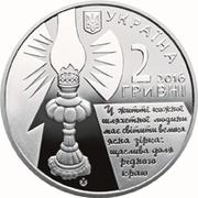 2 Hryvhi [Sofia Rusova] – avers