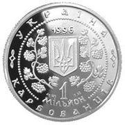 1 000 000 Karbovantsiv Grushevsky – avers