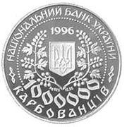 1 000 000 Karbovantsiv (Lesya Ukrayinka) – avers