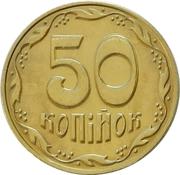 50 Kopiyok (avec marque d'atelier) – revers