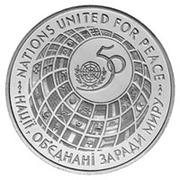 2 000 000 Karbovantsiv (Anniversaire des Nations Unies) – revers