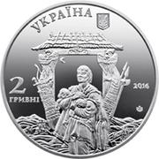 2 Hryvni (Ivan Mykolaychuk) – avers