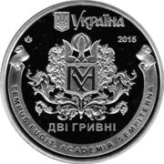 2 Hryvni (National University of Kyiv-Mohyly) – avers