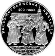 2 Hryvni (National University of Kyiv-Mohyly) – revers