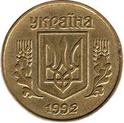 25 kopiyok (sans marque d'atelier) -  avers